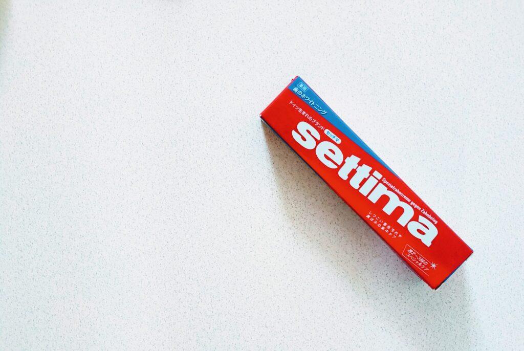 【感想・レビュー】歯を白くする歯磨き粉、セッチマの効果は?
