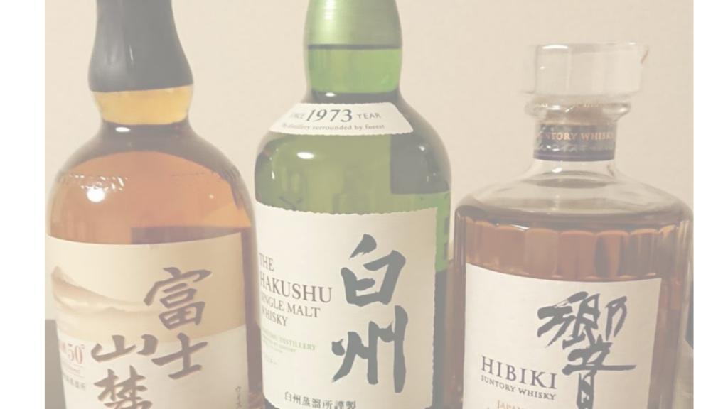 【ミニマリスト】お酒を飲む習慣をやめてみた 効果やメリットは?